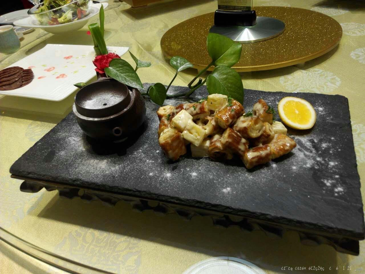 崎醬石板菜