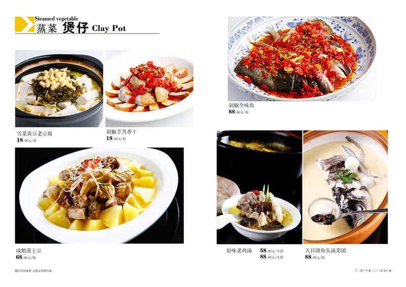 旗下會員店的實體菜品出品