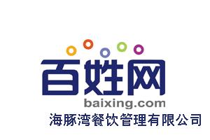 乐动体育投注app湾百姓网店