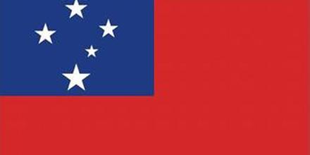 Samoa萨摩亚公司