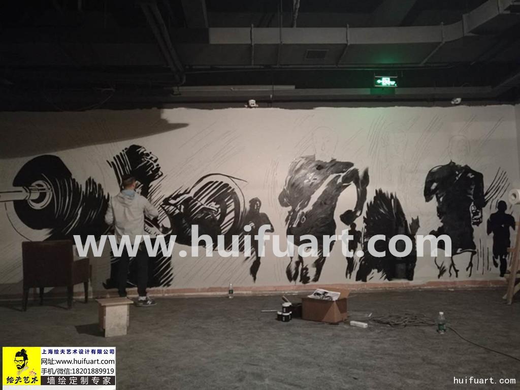 龙健身浦东大道店健身房手绘墙-涂鸦壁画-上海绘夫