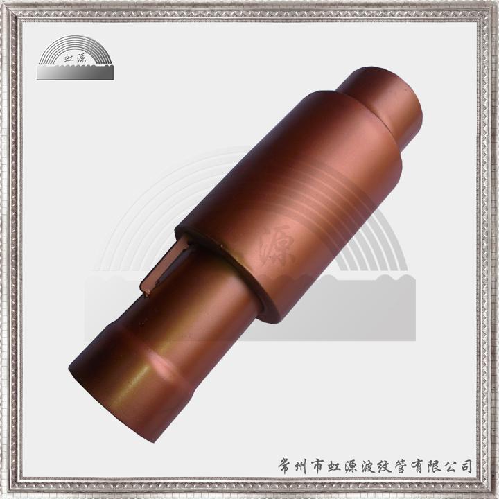 套筒式补偿器(铜)