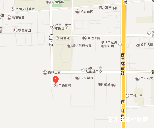 中通驾校地址