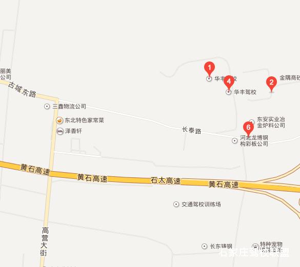 华丰驾校地址