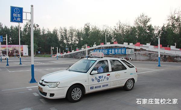 大正驾校训练车