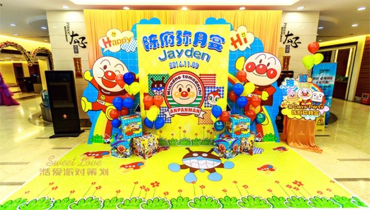 宝宝宴-庆典礼仪-产品中心-海枫传媒