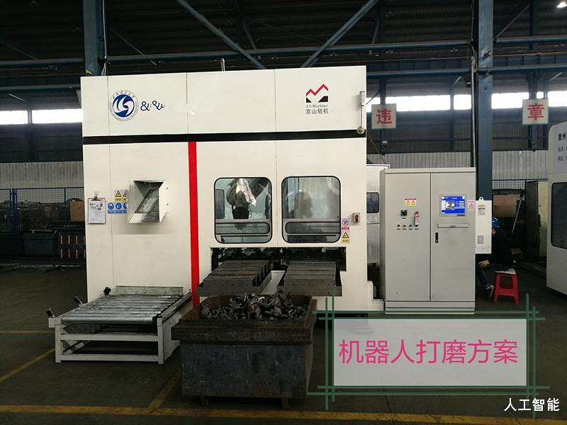 铸造厂设计案例
