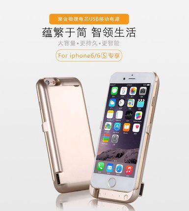科创美苹果6/6s高容量背夹电池 iphone6s移动电源手机壳充电宝