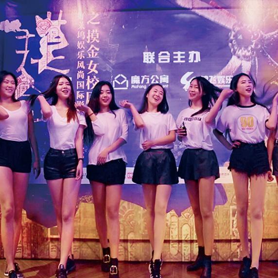 好萊塢娛樂風尚國際影視模特大賽啟動