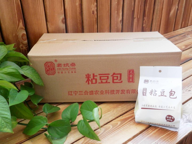 大黄米粘豆包 480g*20袋/箱