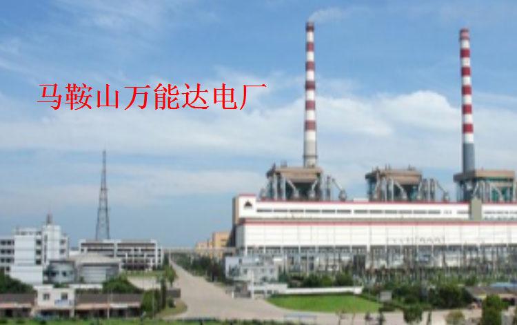 电力行业防腐