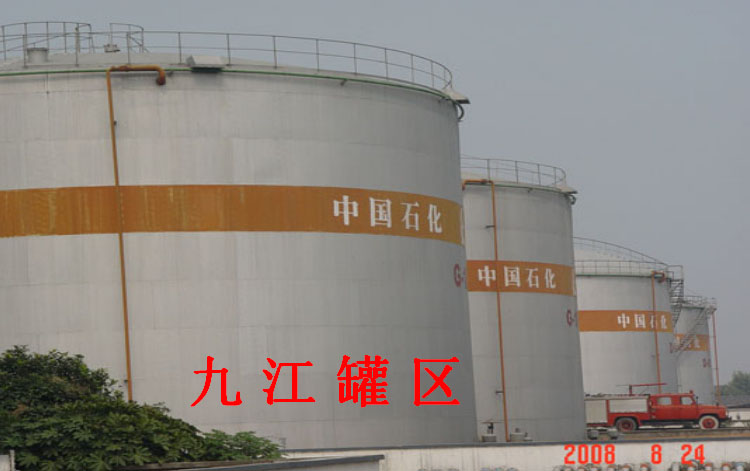 石油化工行业防腐
