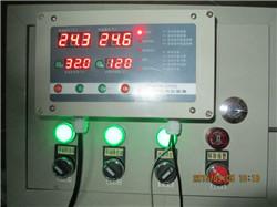 锅炉控制箱