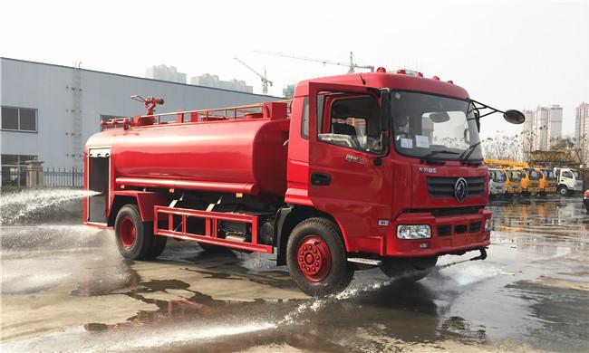 新款10吨东风153消防洒水车