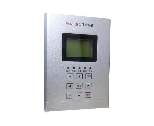 3U型微機保護系列