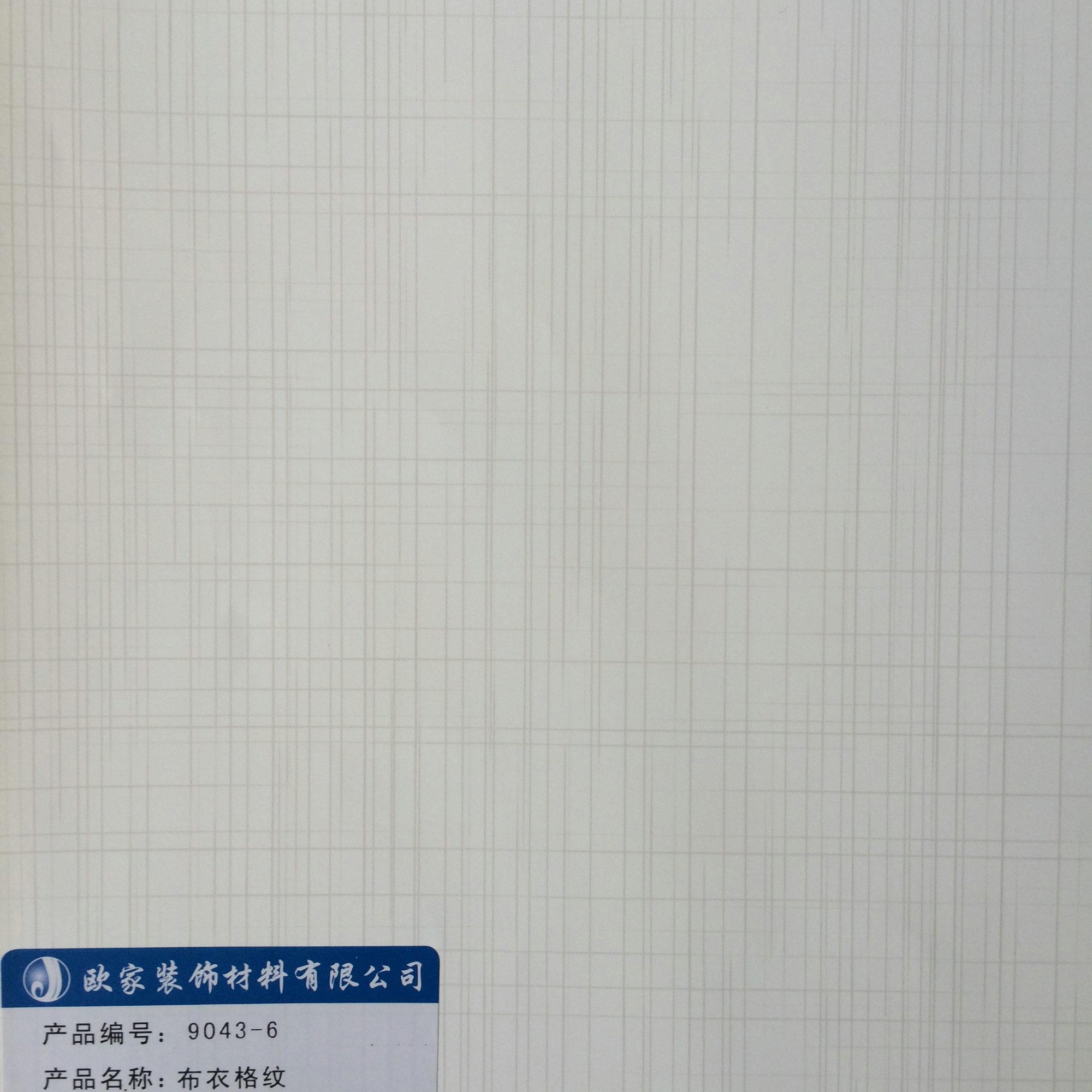 三聚氰胺貼紙