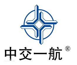中交一航局第五工程有限公司