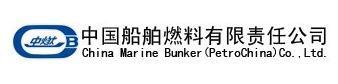 中国船舶燃料河北有限公司