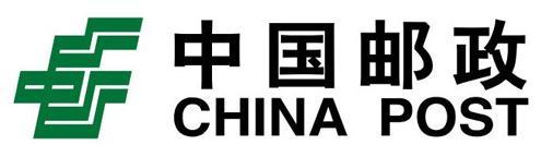河北省邮政公司秦皇岛市公司