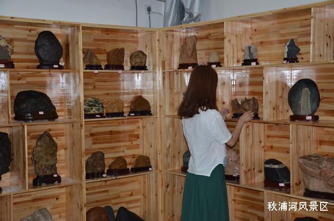 文化体验馆