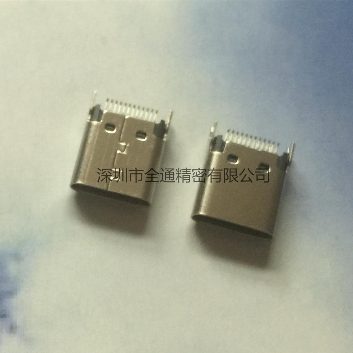 usb 3.1type-c母座夹板0.8短体 厂家直销