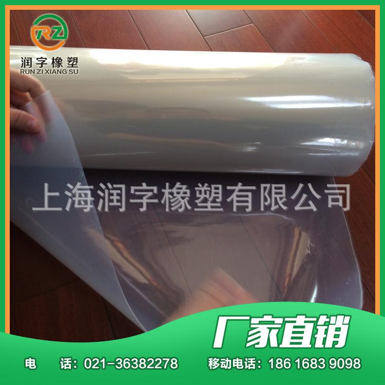 超薄硅胶板