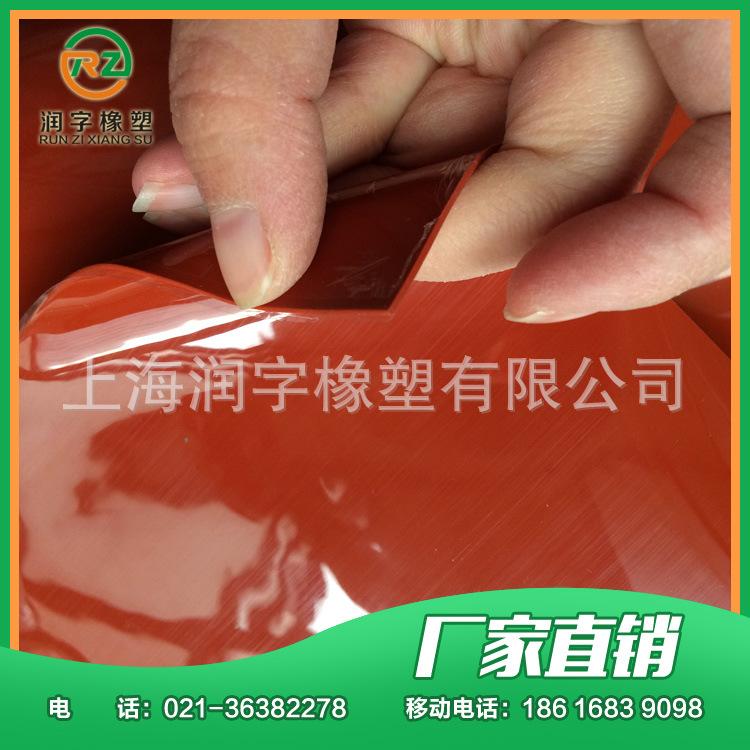 超薄硅胶板铁红色