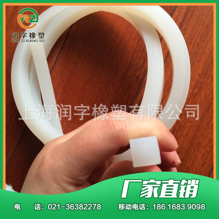白色硅胶实心条