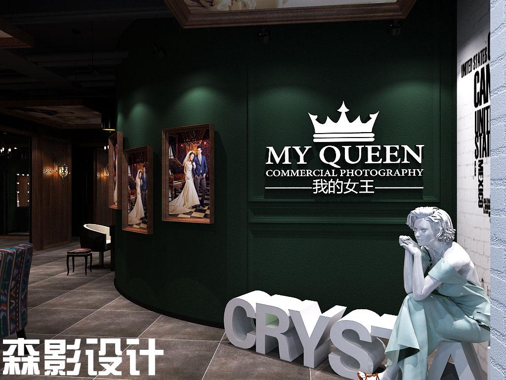 广东佛山我的女王婚纱摄影工作室