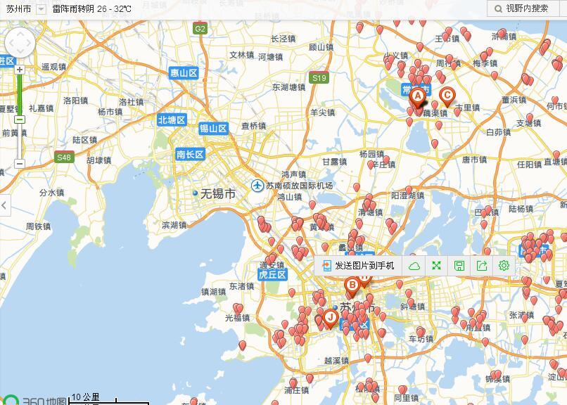 蘇州五金市場地圖