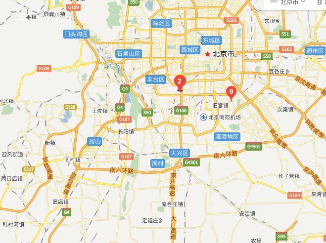 北京螺絲批發市場