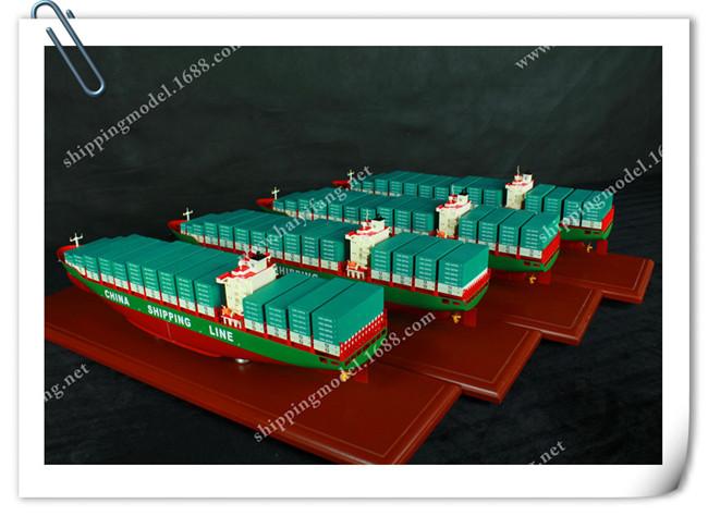 中国海运集团 cscl  (china shipping)  集装箱船  塑造物流经
