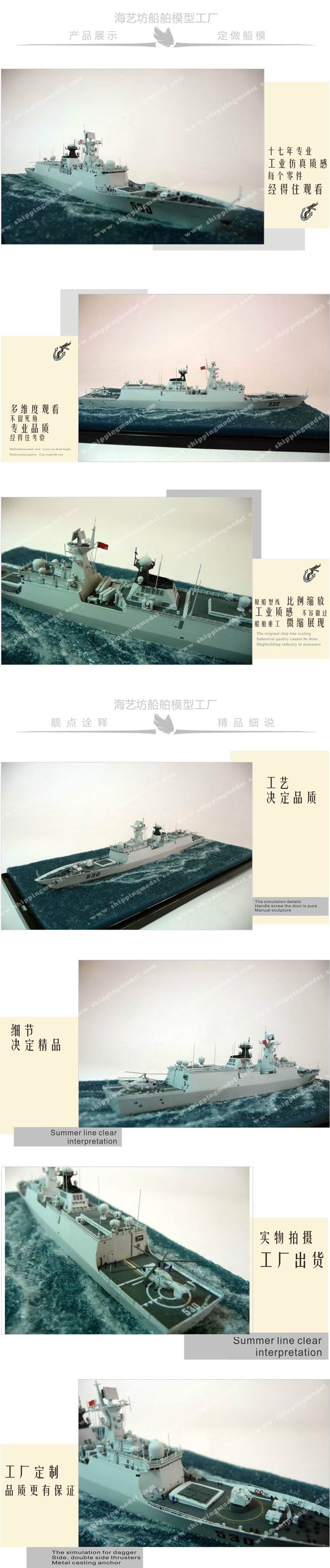 60cm航空母艦模型定制G