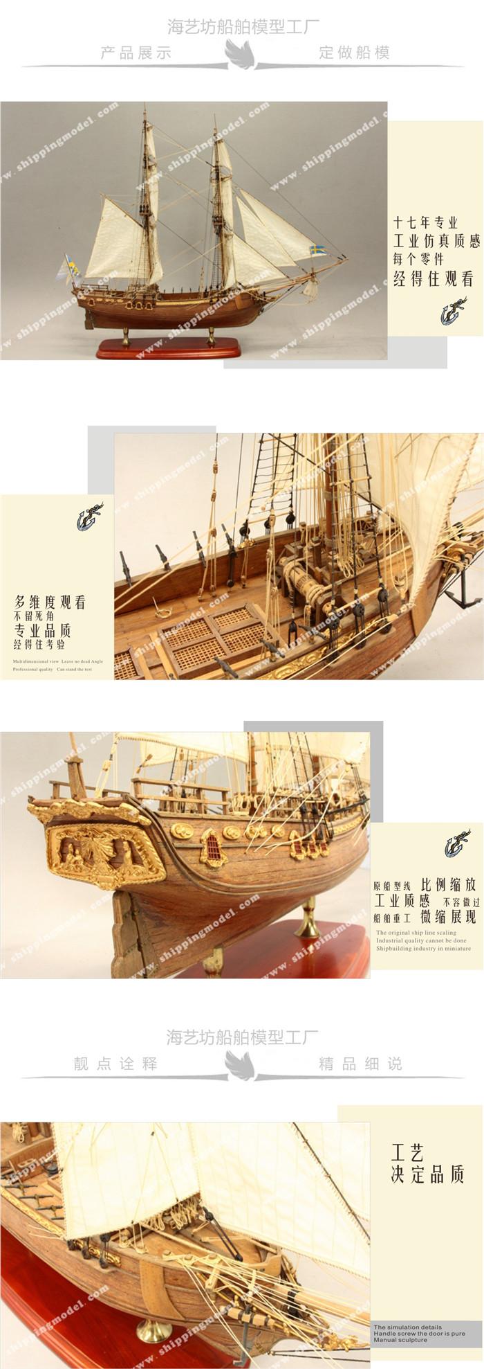 50cm古帆船C船模
