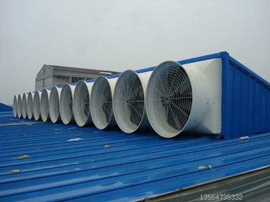 屋顶通风设备,把车间内热气, 闷气,粉尘,异味,一次性解决,通过大风量的风扇把气体排出,加快室内外空气的换气次数,从而产净化空气,降低温度,改善室内环境.直接式电动风机,6叶玻璃钢,54级防水,气动百叶窗.外加防护网,0.75KW,46000立方米/小时,1460*1460*600MM,72KG,45转,小于68分贝.