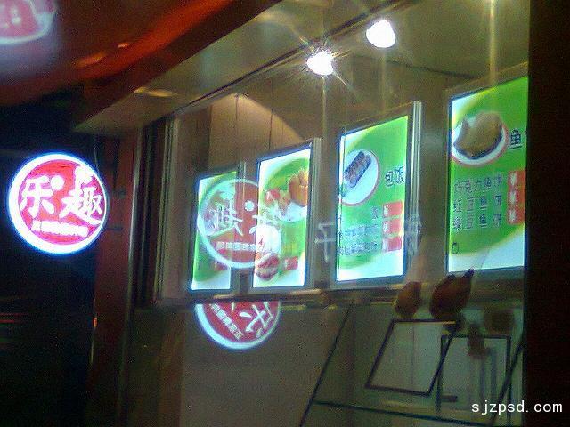 科大商贸城餐饮店面