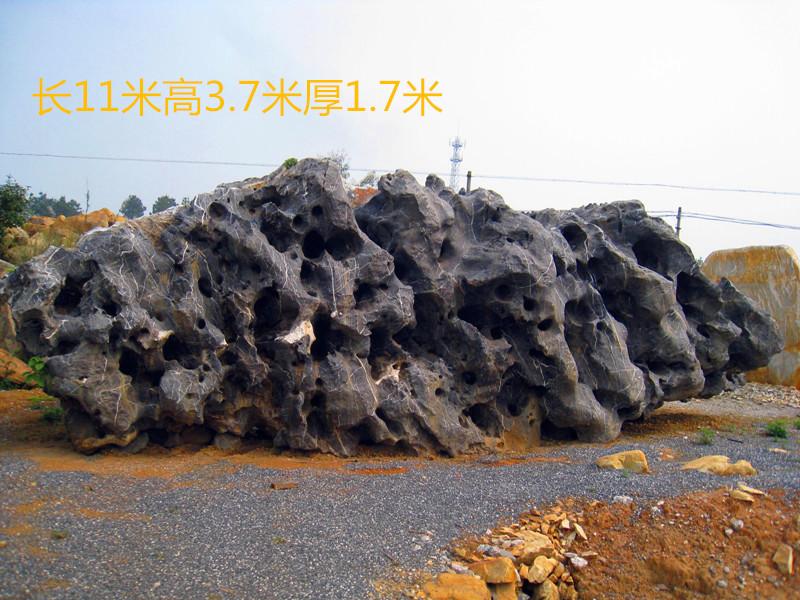大型太湖石/独石/景观石