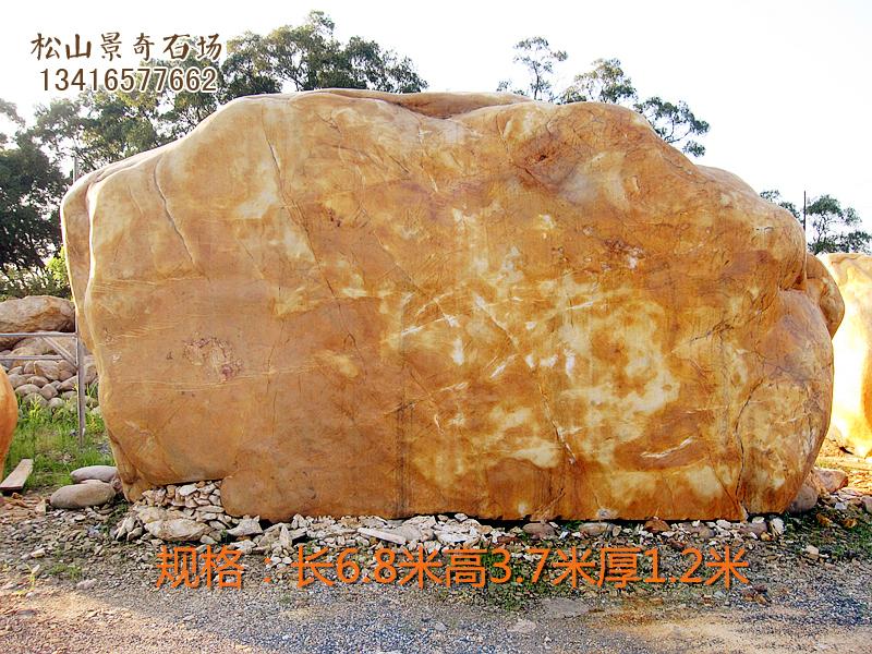 刻字石、黄蜡石约重:63吨