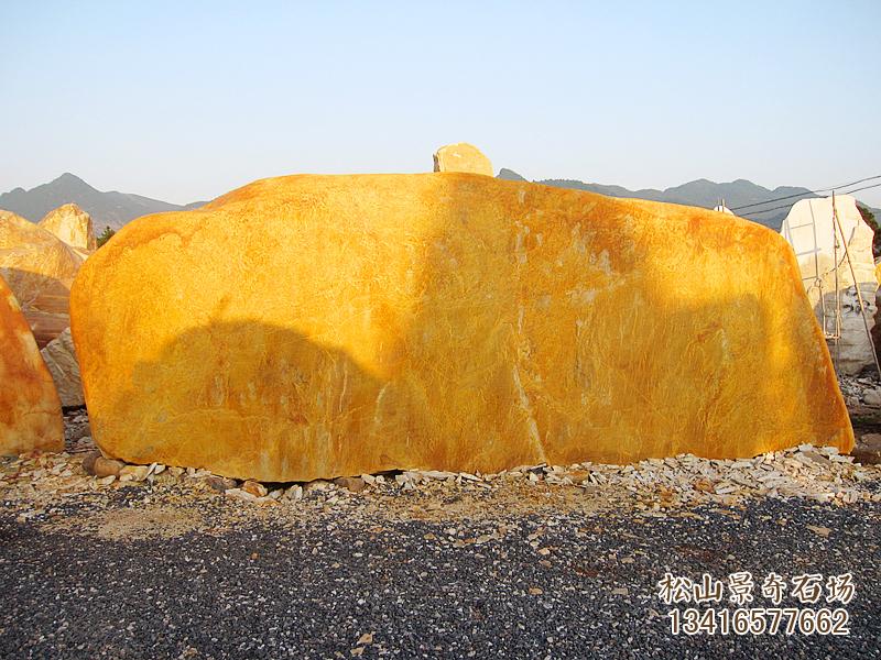 大型刻字石/黄蜡石,可提供各种
