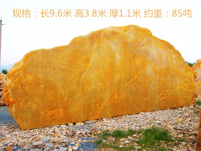 大型刻字石/黄蜡石,可定做。