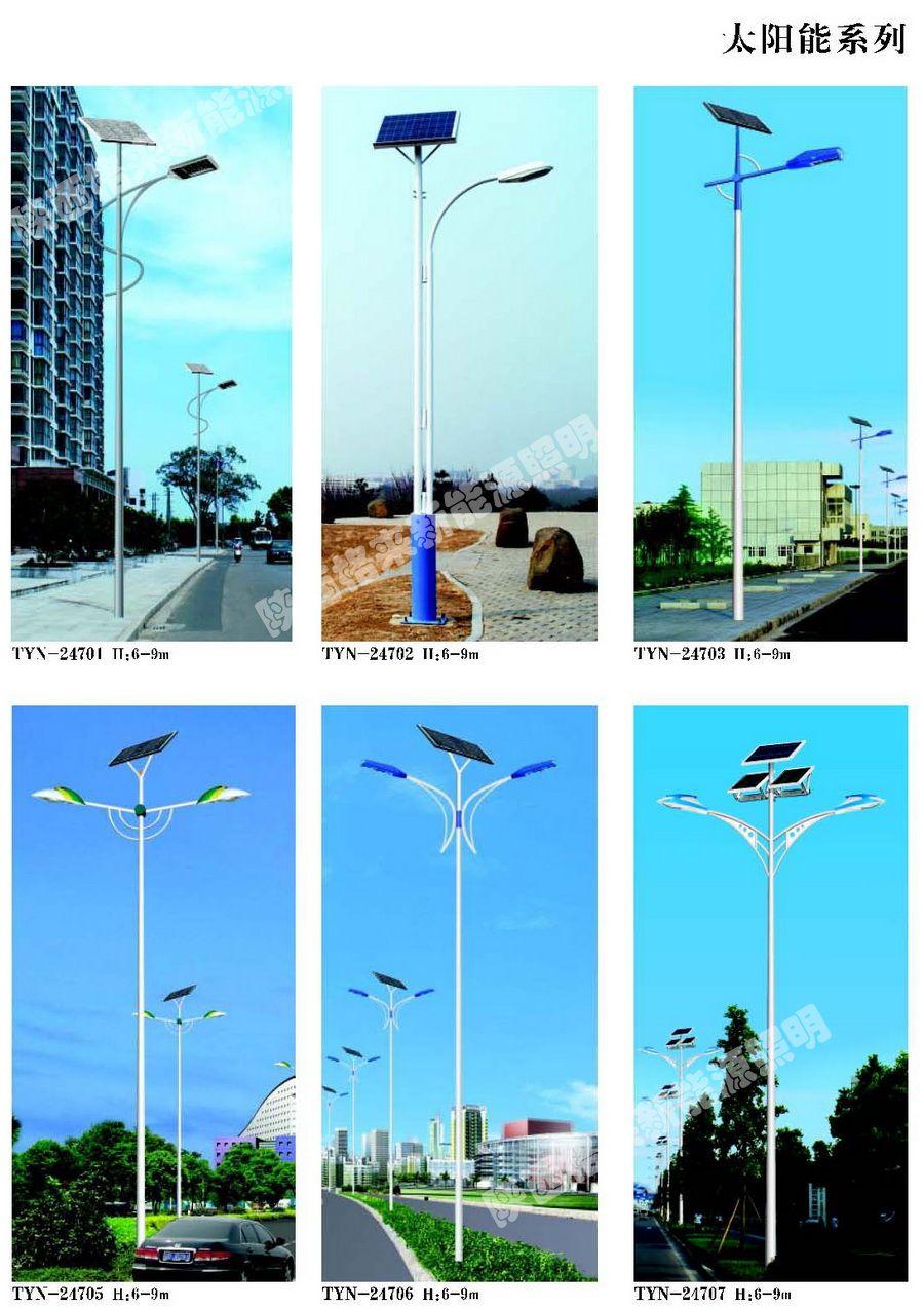 新农村建设厂家批发 新款LED贝博足彩app下载贝博下载TYN-GL006