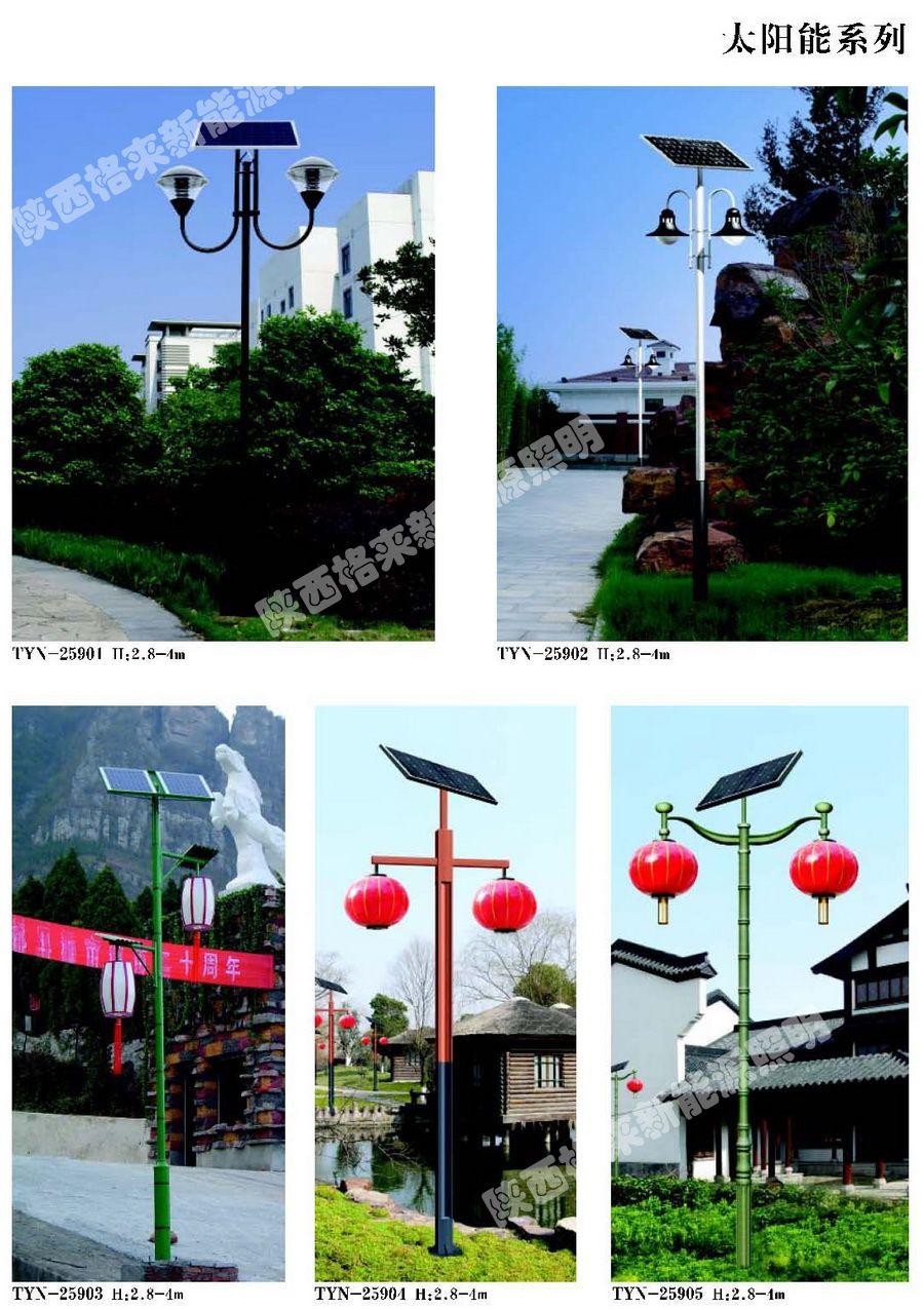 专业生产贝博足彩app下载道贝博下载 贝博足彩app下载贝博下载LED照明TYN-GL015