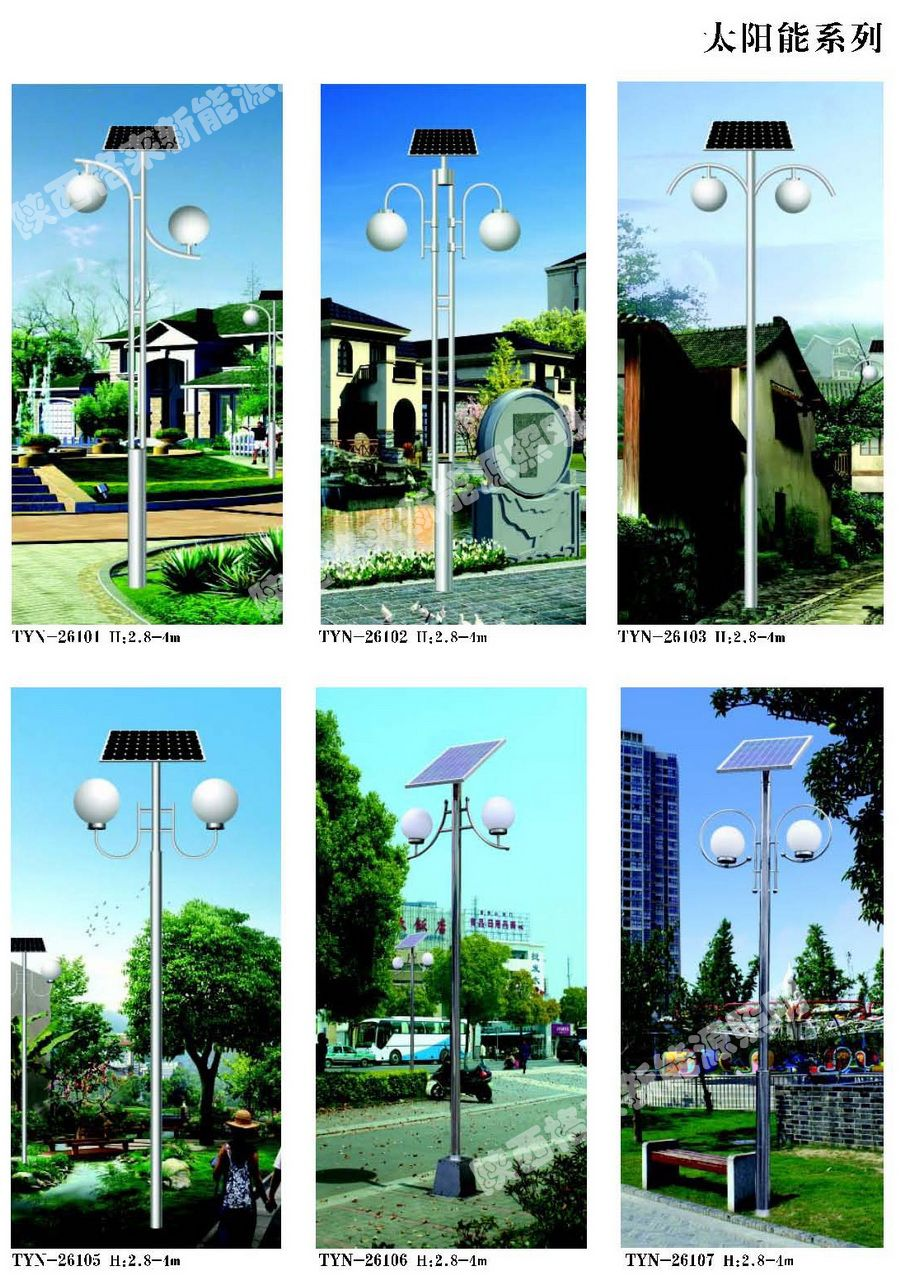 街道照明贝博足彩app下载贝博下载、双臂贝博足彩app下载TYN-GL017