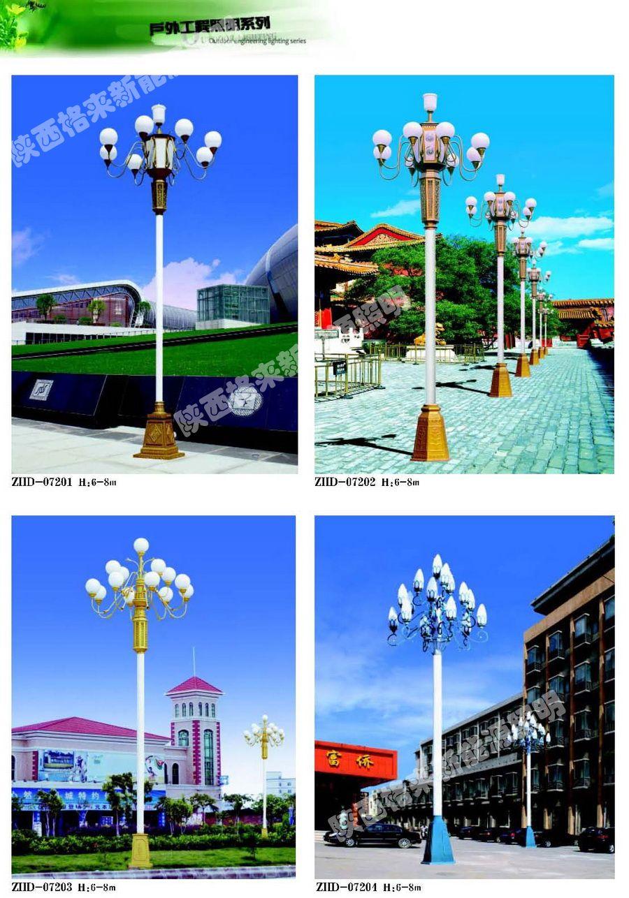 6米8米9火中华灯贝博下载户外广场LED景观灯TYN-GL019