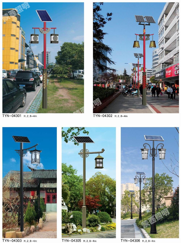 贝博足彩app下载景观灯节能环保庭院灯GL025