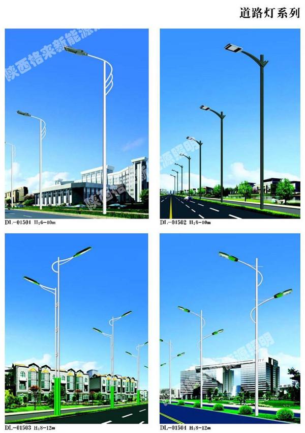 西安照明户外A字臂LED贝博下载 小区一体化道路景观灯GL033