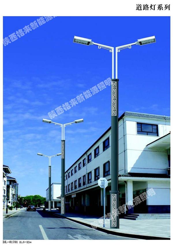 宁夏照明贝博下载6米双臂LED贝博下载 精品LED贝博下载 质保三年