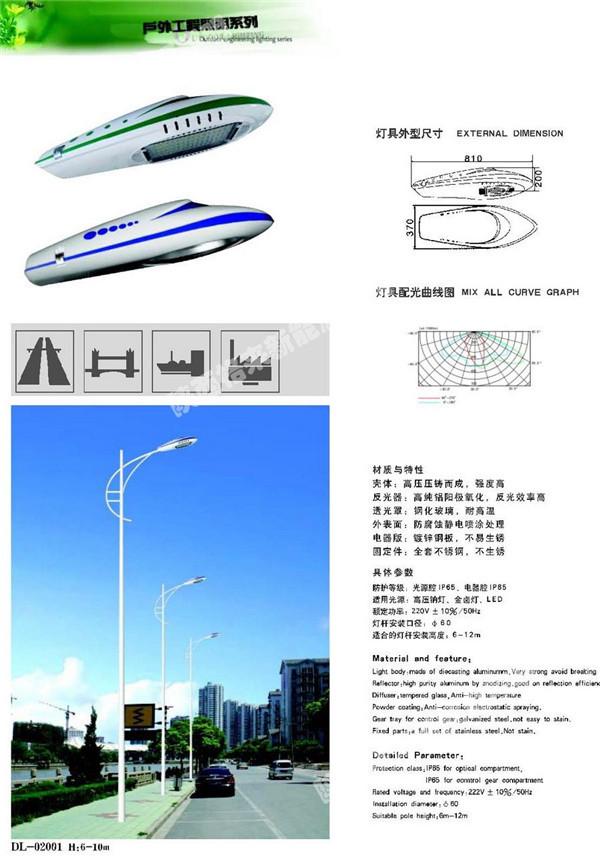 陕西贝博bet体育下载超高亮度LED贝博下载 热镀锌道路贝博下载杆TYN-GL038