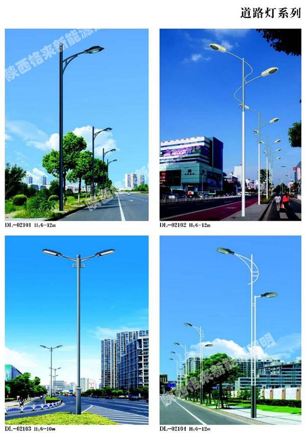 西安贝博bet体育下载照明钢杆单臂道路钠灯户外贝博下载定制厂家TYN-GL039