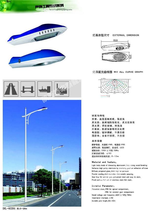 供应小区公园道路照明贝博下载 庭院高杆节能贝博下载A字臂GL040